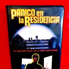 Cine: PANICO EN LA RESIDENCIA (1987) - VENGANZA DIABÓLICA. Lote 207255860