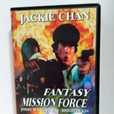 Cine: FANTASY MISSION FORCE. JACKIE CHAN. 1981. VHS. Lote 207302160