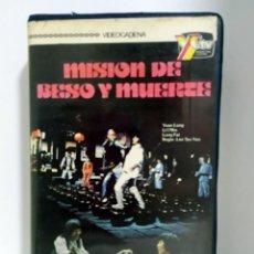 Cine: MISION DE BESO Y MUERTE - KUNG FU - VHS - CAJA GRANDE. Lote 207304356