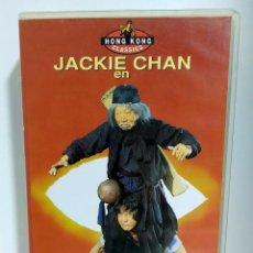 Cine: EL MONO BORRACHO EN EL OJO DEL TIGRE. JACKIE CHAN. VHS. Lote 207304803