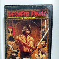 Cine: DESAFIO FINAL. CHUCK NORRIS. LEE VAN CLEEF. VHS. CAJA GRANDE. Lote 207306900