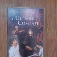 Cine: VHS EL ULTIMO COMBATE,BRUCE LEE. Lote 207321050