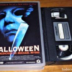 Cine: HALLOWEEN . LA MALDICION DE MICHAEL MYERS . TERROR - VHS CAJA GRANDE. Lote 207341930