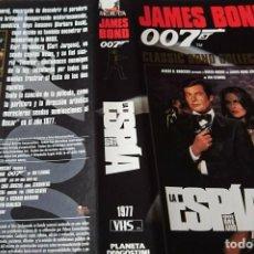 Cine: CARÁTULA VIDEO LA ESPÍA QUE ME AMÓ J.BOND 007. Lote 207696286