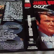 Cine: CARÁTULA VIDEO PANORAMA PARA MATAR J.BOND 007. Lote 207696941