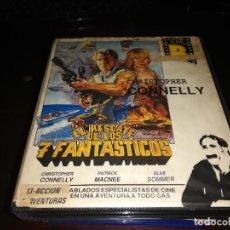 Cine: EL RESCATE DE LOS 7 SIETE MAGNIFICOS VHS ORIGINAL ESTUCHE DOBLE VIDEOCLUB KRATER. Lote 208073791