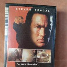 Cine: SEÑALADO POR LA MUERTE. STEVEN SEAGAL. VHS. Lote 209789917