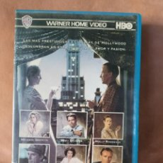 Cine: LAS SEDUCTORAS. VHS. Lote 209793745