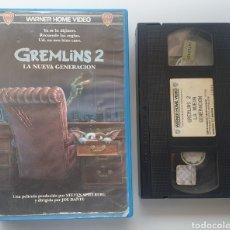 Cine: VHS - GREMLINS 2. Lote 210963671