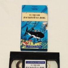 Cine: PELÍCULA CINTA VHS TINTÍN. EL TRESOR DE RACKHAM EL ROIG. LA VANGUARDIA. VOL 19. VMH. Lote 210982744