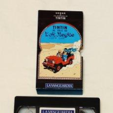 Cine: PELÍCULA CINTA VHS TINTÍN. AL PAÍS DE L'OR NEGRE. LA VANGUARDIA. VOL 16. VMH. Lote 210982789