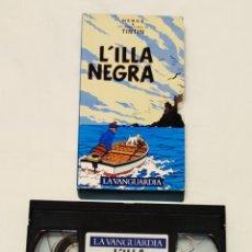Cine: PELÍCULA CINTA VHS TINTÍN. L'ILLA NEGRA. LA VANGUARDIA. VOL 15. VMH. Lote 210982817