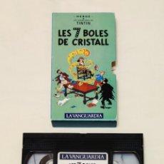 Cine: PELÍCULA CINTA VHS TINTÍN. LES 7 BOLES DE CRISTALL. LA VANGUARDIA. VOL 1. VMH. Lote 210982829