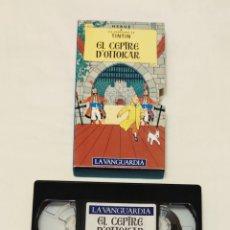 Cine: PELÍCULA CINTA VHS TINTÍN. EL CEPTRE D'OTTOKAR. LA VANGUARDIA. VOL 6. VMH. Lote 210982876