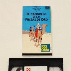Cine: PELÍCULA CINTA VHS TINTÍN. EL CANGREJO DE LAS PINZAS DE ORO. EDICIÓN PURINA DOG CHOW. VMH. Lote 210982896