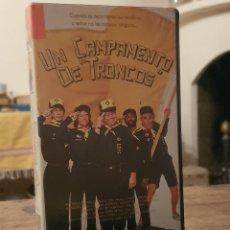 Cine: UN CAMPAMENTO DE TRONCOS - DANNY BILSON - RICHARD LEWIS , TIM THOMERSON - DISTER 1989. Lote 211624750