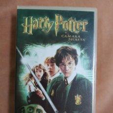 Cine: HARRY POTTER Y LA CÁMARA SECRETA - VHS. Lote 211627654