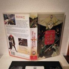 Cine: VHS ORIGINAL - RECORD OF THE LODOSS WAR VOL 4 - ANIME MANGA. Lote 211628644
