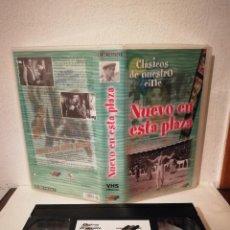 Cine: VHS ORIGINAL - NUEVO EN ESTA PLAZA - ESPAÑA - TOROS - PALOMO LINARES. Lote 211628784