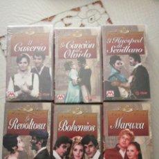 Cine: 6 PELÍCULAS VHS COLECCIÓN LAS ZARZUELAS 3 DE ELLAS NUEVAS VER TÍTULOS EN DESCRIPCIONES.. Lote 211667460