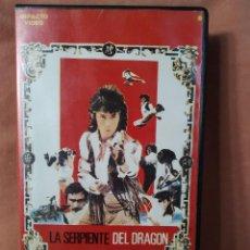 Cine: LA SERPIENTE DEL DRAGON - VHS. Lote 212615691