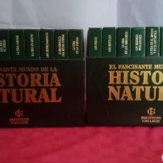 Cine: 18 PELÍCULAS. SERIE DOCUMENTAL COMPLETA VHS. EL FASCINANTE MUNDO DE LA HISTORIA NATURAL.. Lote 212877266