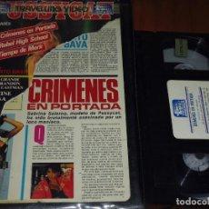 Cine: CRIMENES EN PORTADA - SERENA GRANDI, SABRINA SALERNO, LAMBERTO BAVA - TERROR , GIALLO - VHS. Lote 213103228