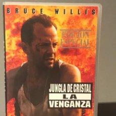 Cine: PELICULA VHS JUNGLA DE CRISTAL - LA VENGANZA DE BRUCE WILLIS - EDICIÓN ESPECIAL. Lote 213362812