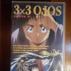 Cine: PELÍCULA MANGA - DIBUJOS ANIMADOS, INFANTIL - PARA VIDEO VHS - 3 X 3 OJOS - PARTE 3ª TERCERA -. Lote 213387568