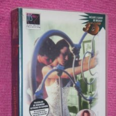 Cine: LAS NUEVAS AVENTURAS DE EMMANUELLE: LECCIONES DE AMOR * VHS CINE DE CULTO EROTICO (SIN GAFAS3D). Lote 213532405