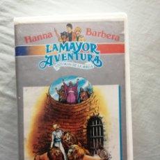 Cine: VHS - SANSÓN Y DALILA. HANNA BARBERA. LA MAYOR AVENTURA. HISTORIA DE LA BIBLIA.ANIMACIÓN. Lote 213696303