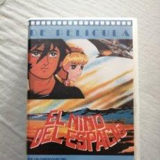 Cine: VHS - EL NIÑO DEL ESPACIO OBSEQUIO DE URENDE. Lote 213698383