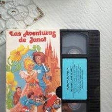 Cine: VHS. LAS AVENTURAS DE JANOT. VIDEO DELTA. ANIMACIÓN. Lote 213700663