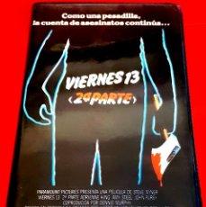 Cine: VIERNES 13. 2ª PARTE (1981) - FRIDAY THE 13TH, PART 2 C&C VIDEO. Lote 217178412
