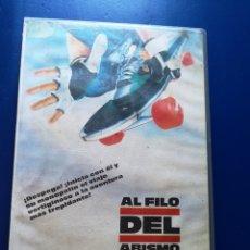 Cine: AL FILO DEL ABISMO VHS. Lote 217607492