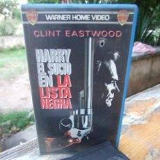Cine: HARRY EL SUCIO LA LISTA NEGRA - BUDDY VAN HORN - CLINT EASTWOOD , PATRICIA CLARKSON - WARNER 1989. Lote 218384836