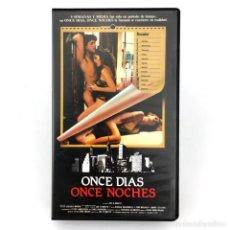 Cine: ONCE DIAS ONCE NOCHES. JESSICA MOORE MARY SELLERS / JOE D´AMATO PELICULA DESCATALOGADA / EROTICA VHS. Lote 219670136