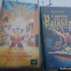 Cine: 2 VHS PELICULAS. FIEVEL VA AL OESTE Y EL GUARDIAN DE LAS PALABRAS COLECCIÓN CINE FAMILIAR 1996. Lote 220684255