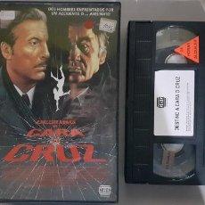 Cine: VHS DESTINO CARA O CRUZ - PHILIPPE NOIRET - ROBERT ENRICO (EV). Lote 221607266