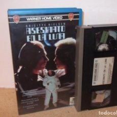 Cine: ASESINATO EN LA LUNA - VHS CON BRIGITTE NIELSEN. Lote 221647280