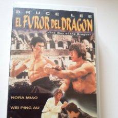 Cine: EL FUROR DEL DRAGÓN BRUCE LEE VHS. Lote 221662016