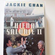 Cine: HIENA SALVAJE 2 JACKIE CHAN VHS. Lote 221663352