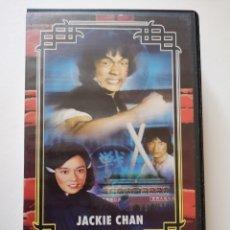 Cine: FÚRIA ORIENTAL 2 PARTE JACKIE CHAN VHS. Lote 221664093