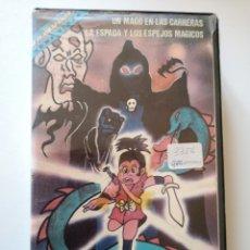 Cine: SASUKE Y EL MONJE DE ACERO VOL. 1 VHS. Lote 221667768