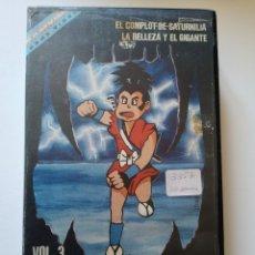 Cine: SASUKE Y EL MONJE DE ACERO VOL. 3 VHS. Lote 221668061