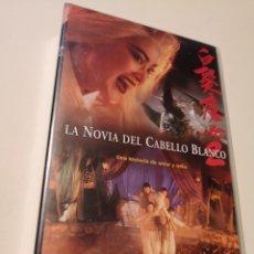 Cine: LA NOVIA DEL CABELLO BLANCO 2 VHS. Lote 221703426