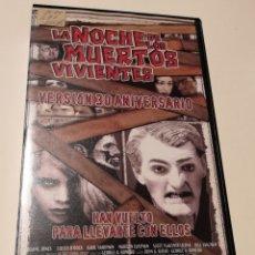 Cine: LA NOCHE DE LOS MUERTOS VIVIENTES VHS. Lote 221722438