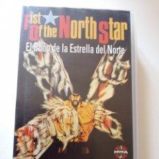 Cine: EL PUÑO DE LA ESTRELLA DEL NORTE VHS. Lote 221775043
