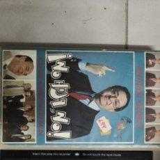 Cine: VHS ¡NO HIJA NO! (1° EDICIÓN). Lote 221803771