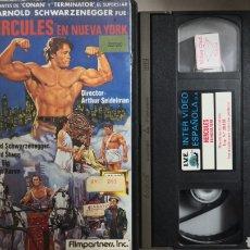 Cine: VHS HÉRCULES EN NUEVA YORK (1° EDICIÓN). Lote 221805887